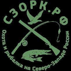 Форум охотников и рыболовов Северо-Запада России